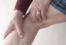 Photo of ألم في رجلي اليسرى
