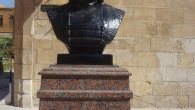 Photo of ما هو لقب الملك بيبرس