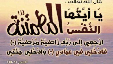 Photo of دعاء لأخي المتوفي
