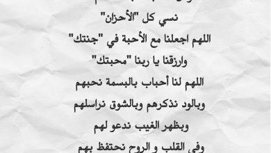 Photo of كلمات عن الأخوة