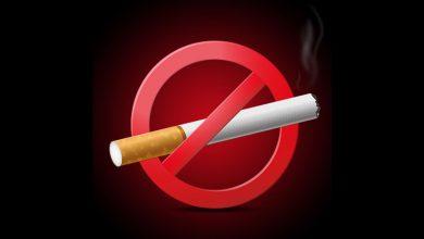 Photo of التخلص من التدخين في أسبوع