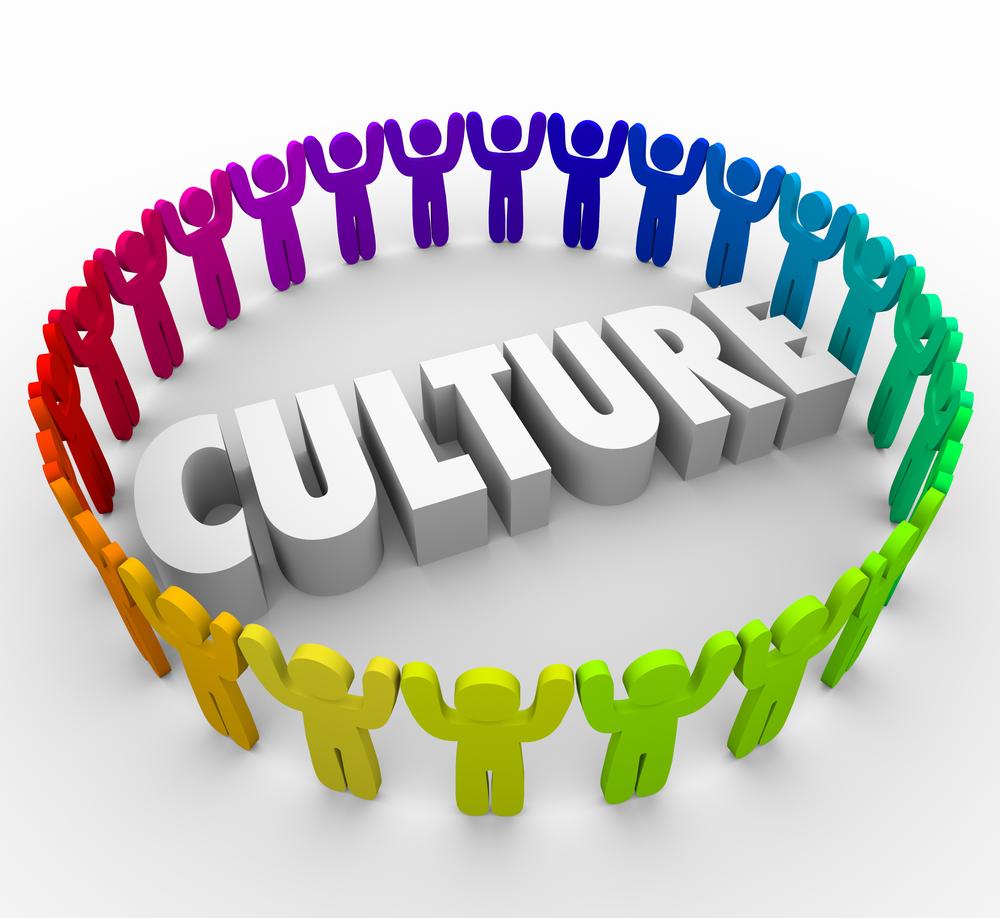 الثقافة