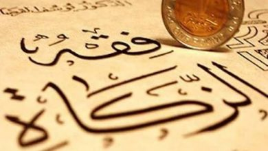 Photo of خاتمة عن الزكاة