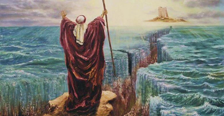 دعاء موسى