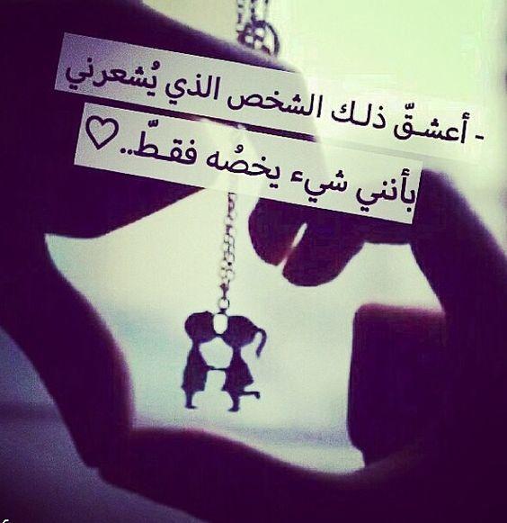 شعر حب كلمات عشق