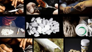 Photo of ما هي المخدرات ؟ وتأثيرها