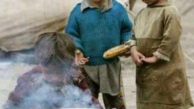 Photo of الفقر واسبابه ونتائجه وكيفية علاجه