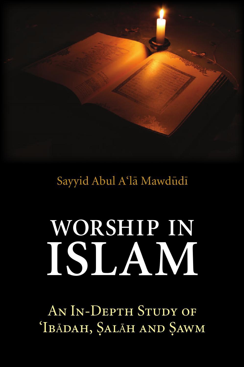 تعريف العبادة