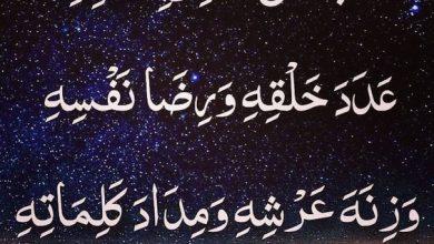 Photo of فضل كل ذكر في … أذكار الصباح والمساء