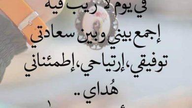 Photo of أفضل الأدعية لسداد الدين وتوسيع الرزق و جلب المال