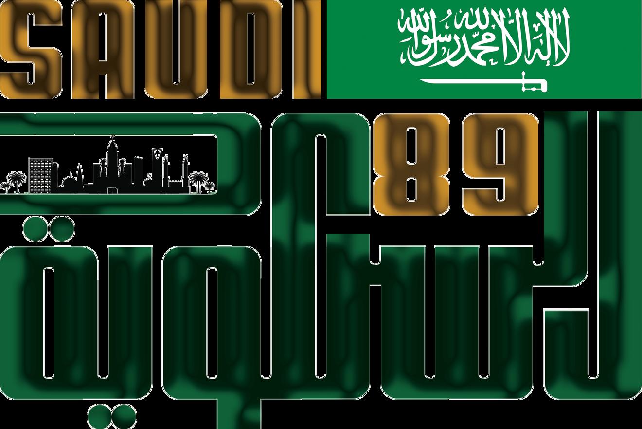 اليوم الوطني السعودي حالات واتس