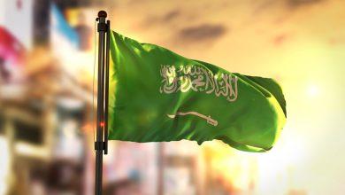 Photo of تعبير جديد عن اليوم الوطني السعودي 89 لعام 1441 للهجرة