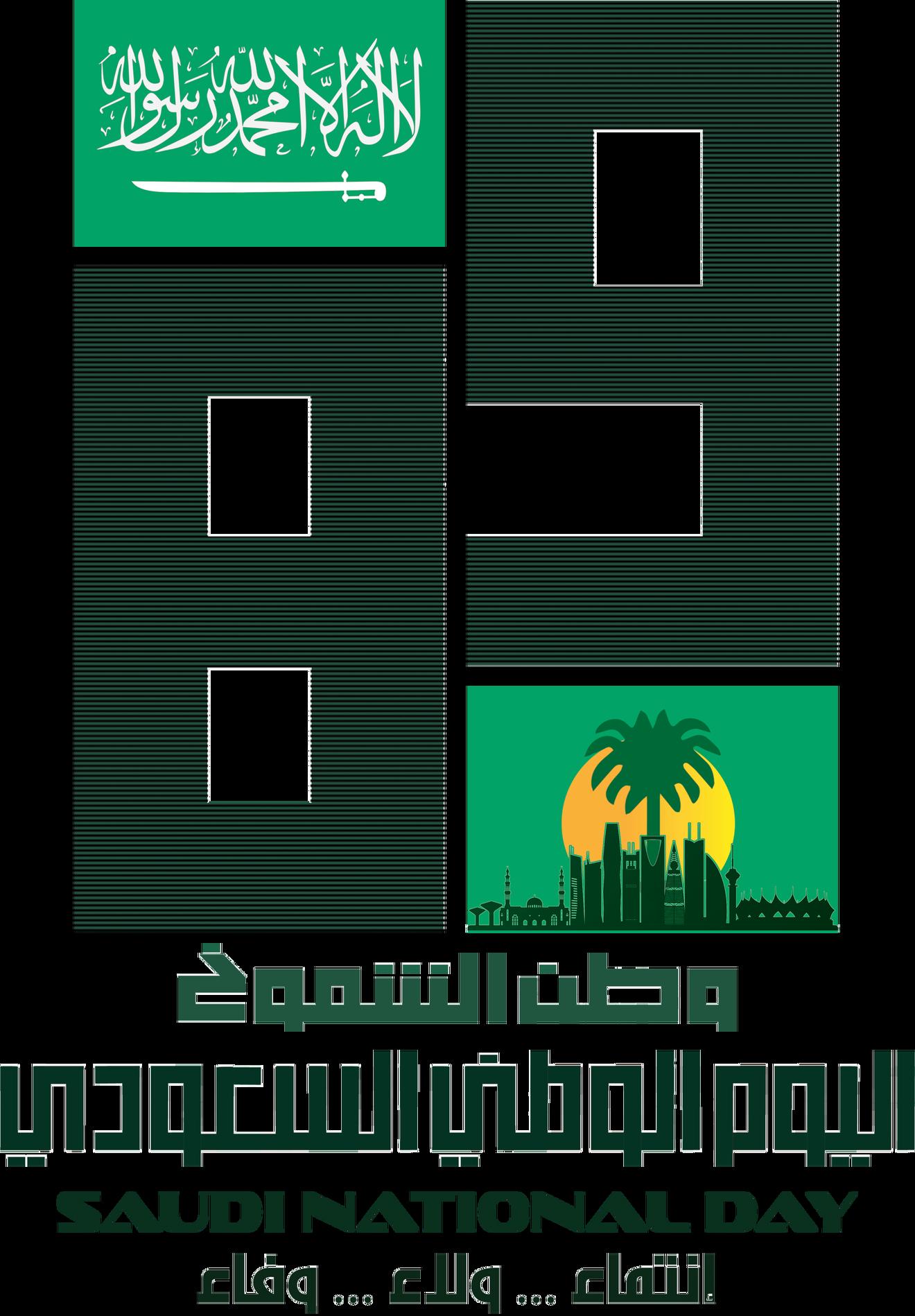 تصميم اليوم الوطني 89 انستقرام