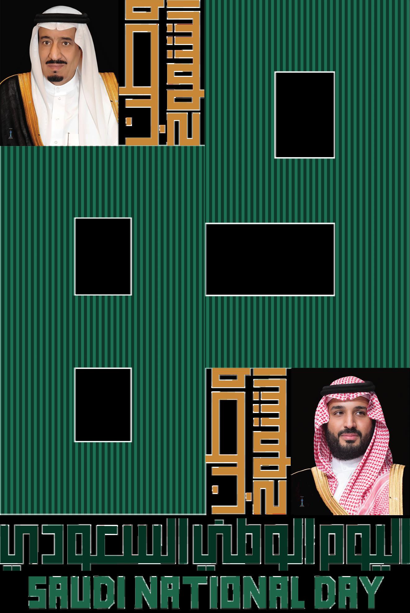 تصميم اليوم الوطني 89 سناب شات
