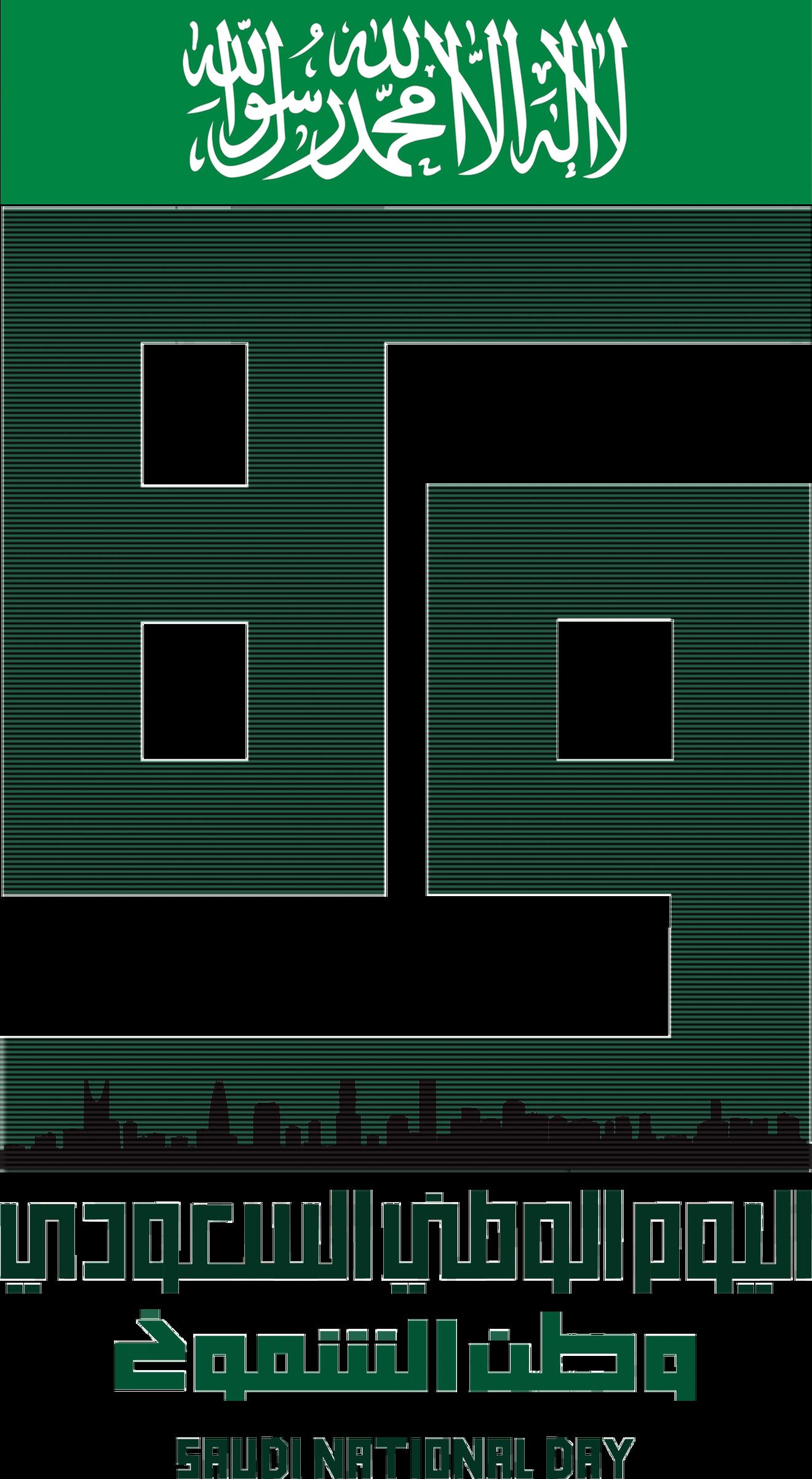 تصميم اليوم الوطني 89 للسناب شات
