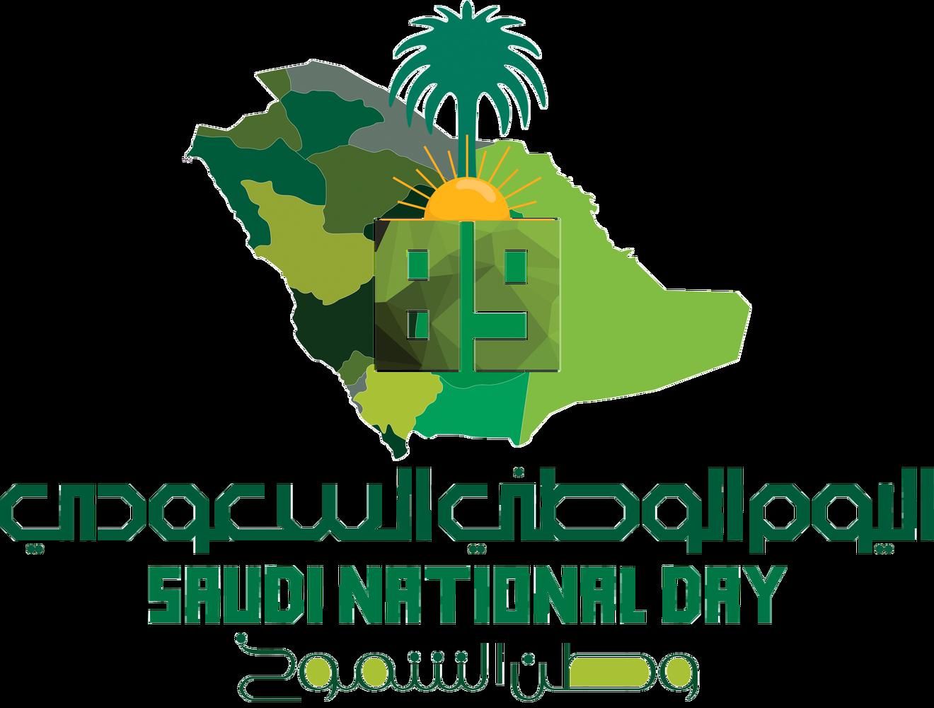 تصميم حلو عن اليوم الوطني ٨٩ للنستقرام