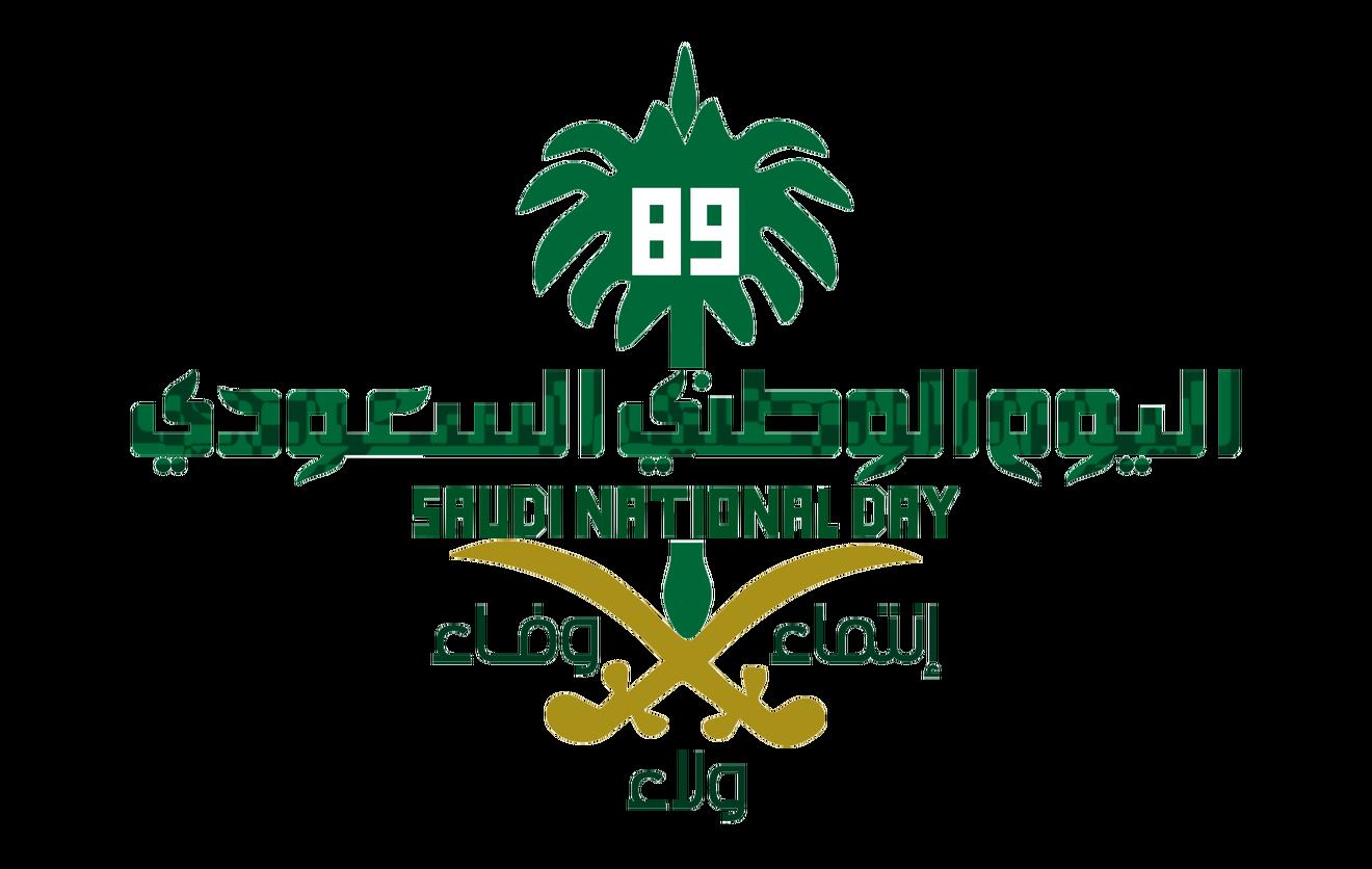حالات اليوم الوطني ٨٩ السعودي