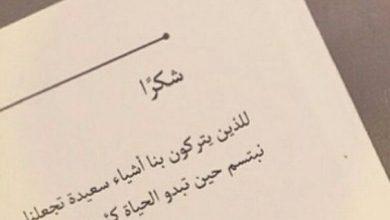 Photo of رسائل مصالحة للصديق الغضبان رسائل صلح الصديق الزعلان