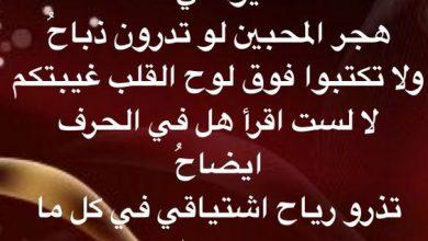 Photo of رسائل عتاب للصديق المقصر