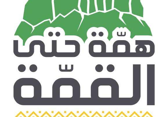 شعار اليوم الوطني ٨٩ جودة عالية