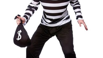 Photo of عبارات عن السرقة