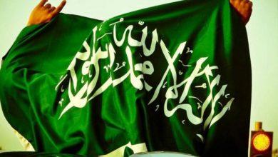 Photo of قصة عن اليوم الوطني السعودي قصيرة 89 – 1441
