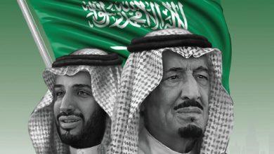Photo of مطويات عن اليوم الوطني السعودي 1441 جديدة جاهزة 2019