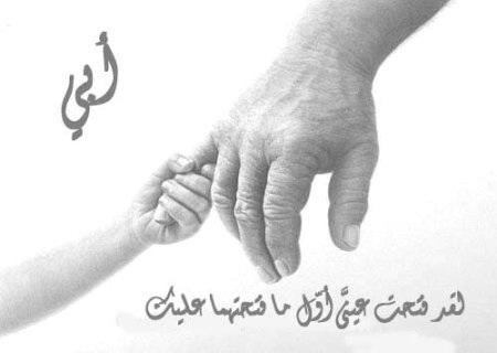 عبارات وخواطر ورسائل في حب الأب مجلة رجيم