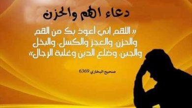 Photo of أدعية وأذكار لمحاربة الكسل والخمول