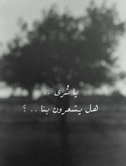 عن الحزن