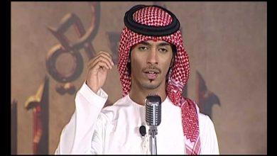 Photo of كلمات اغنية ذاك الاول – ناصر المنصوري مكتوبة