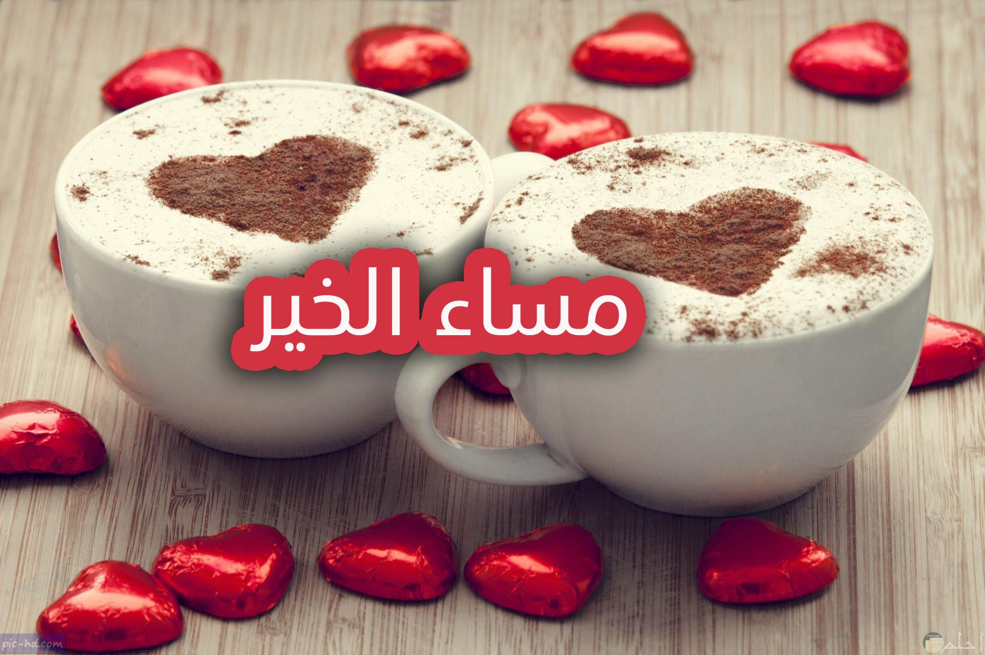 مساء القهوة