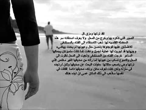 قصة حب حزينة افضل قصص رومانسية حزينة مجلة رجيم