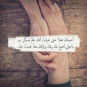 كلمات حب قصيره جدا , عبارات وكلمات حب بسيطة وعذبة