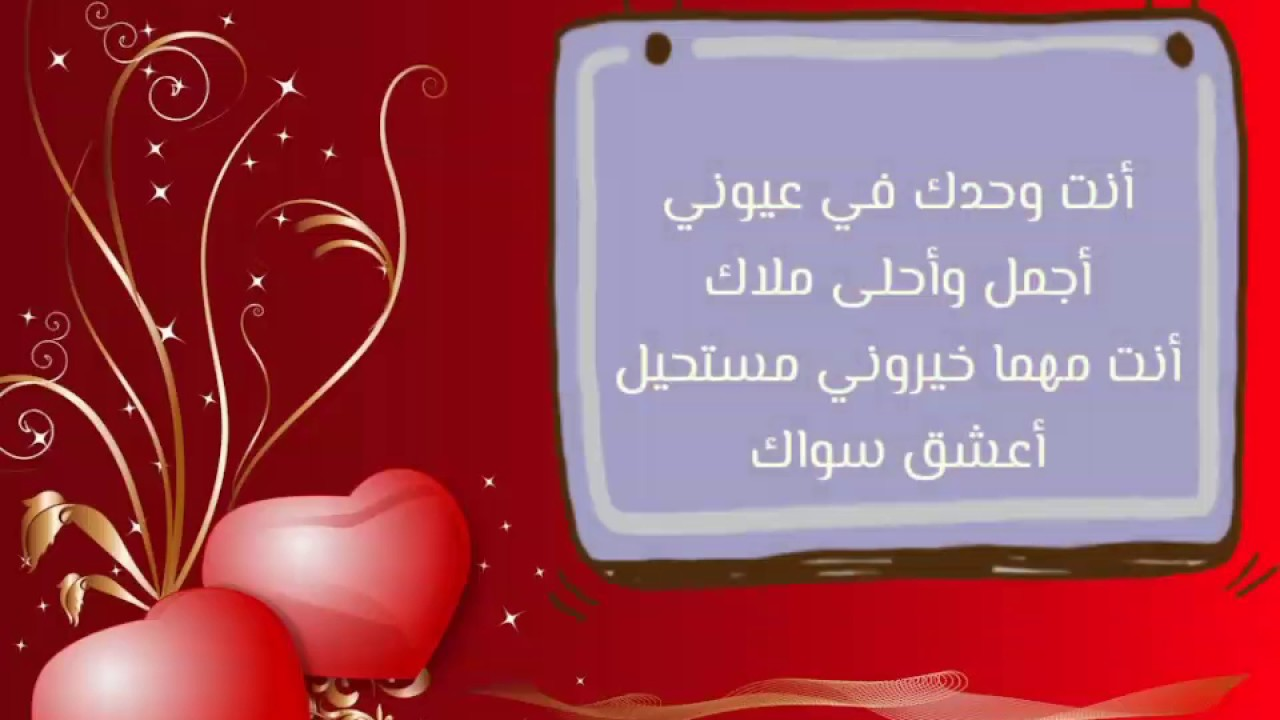 صور رسائل حب