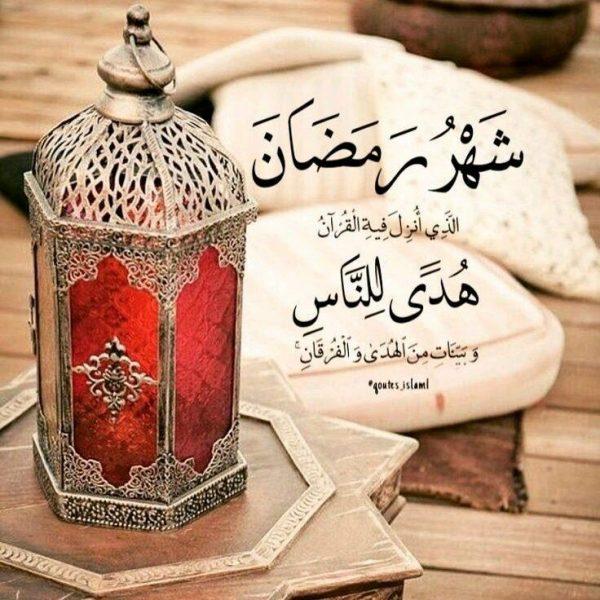 دعاء في رمضان , افضل الادعية المستجابة في رمضان