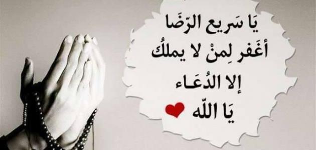دينية إسلامية