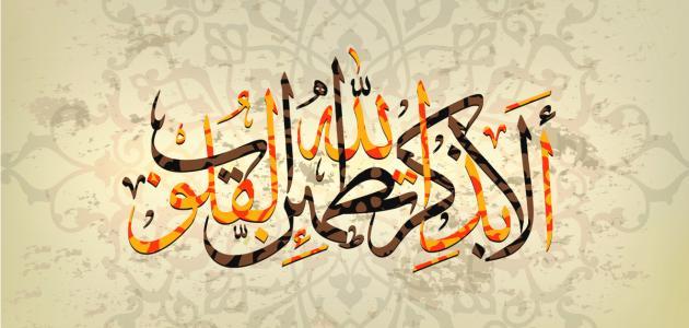 إسلامية قصيرة