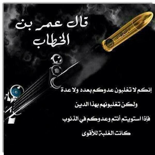 أهم أقوال الخليفة عمر بن الخطاب مجلة رجيم