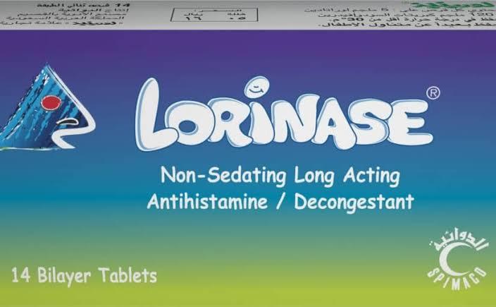 يتحمل عقد خط العرض أدوية علاج الزكام والرشح والتهاب الحلق Dsvdedommel Com