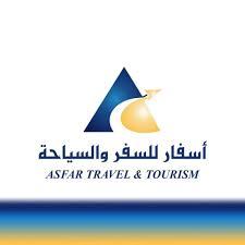 شركة اسفار للسفر والسياحة