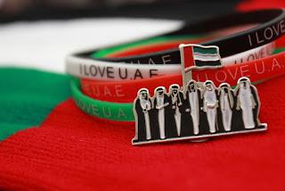أرق العبارات المميزة وأبيات شعرية في حب دولة الإمارات