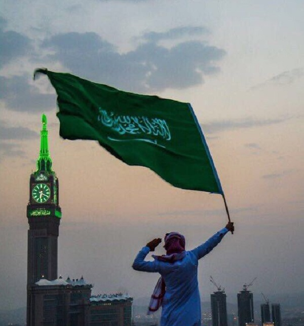 اشعار عن السعودية