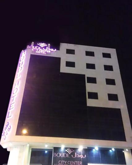 افضل 9 فنادق 4 نجوم في مدينة حفر الباطن مجربه